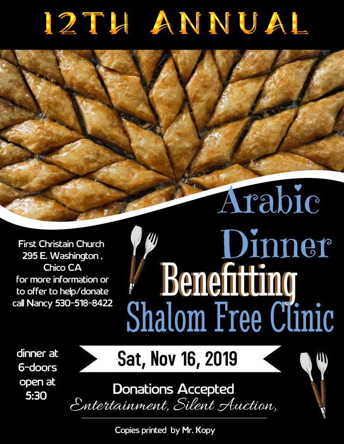 2019-october-Shalom-Fundraiser-2019